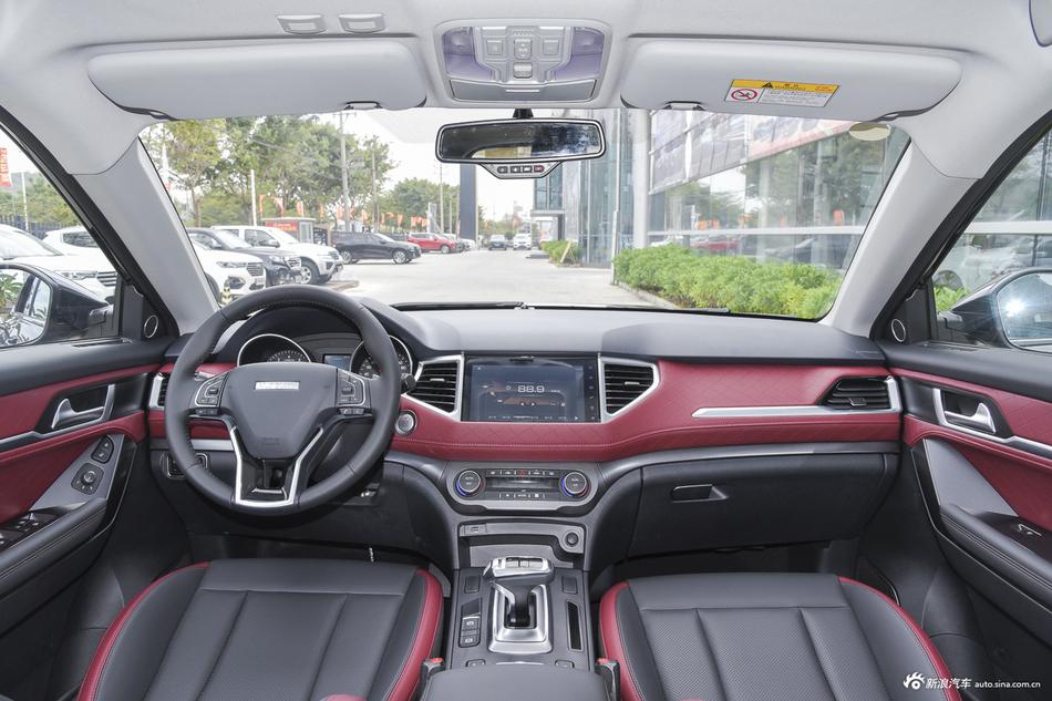 2020款哈弗H6 Coupe智联版1.5T两驱豪华智联型