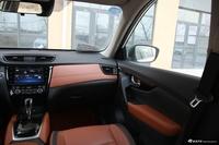 2020款奇骏2.5L自动四驱至尊领航版