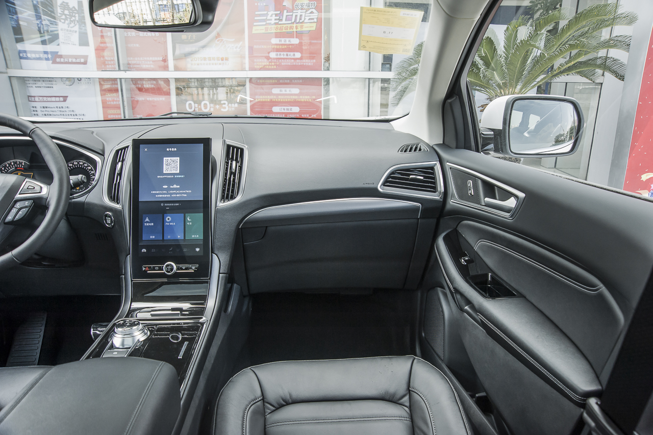 2020款锐界2.0T两驱EcoBoost245豪锐型7座