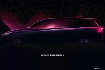 荣威Vision-iM Concept
